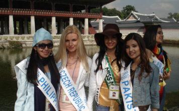 Miss Pakistan World 2007